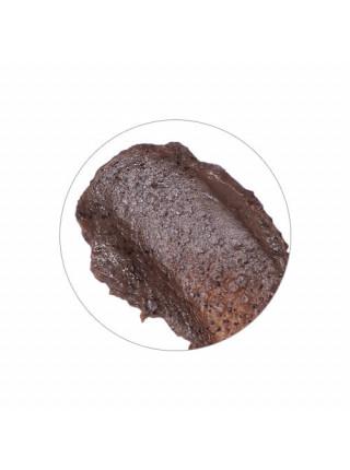 Кофейный скраб для губ A'Pieu Coffee Lip Scrub Amelipcano