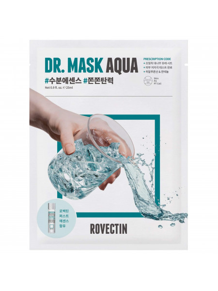 Интенсивно увлажняющая тканевая маска Rovectin Skin Essentials Dr. Mask Aqua