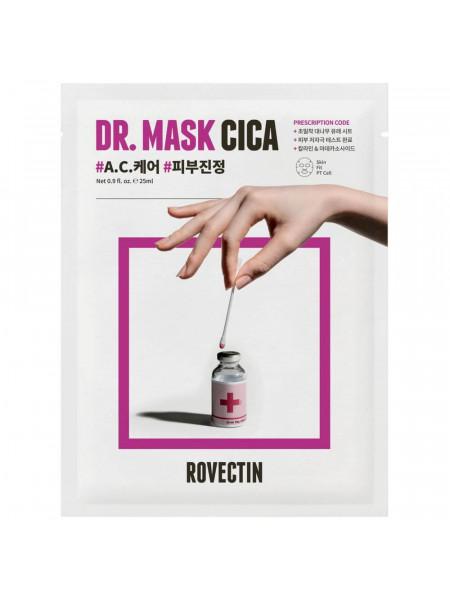 Тканевая цика-маска Rovectin Skin Essentials Dr. Mask Cica