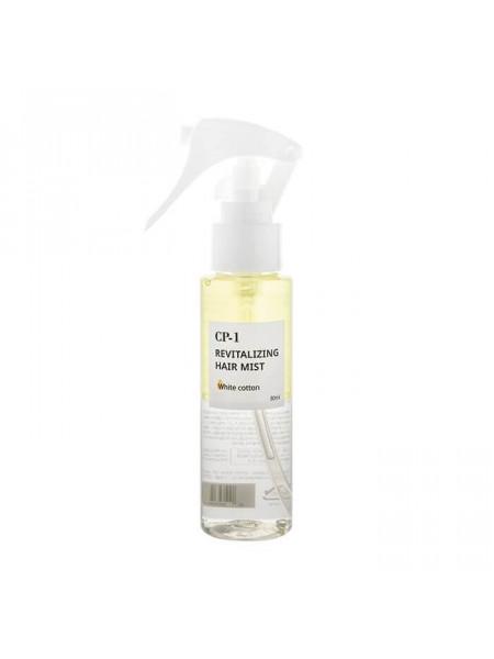 Двухфазный парфюмированный мист для волос с хлопком CP-1 Revitalizing Hair Mist (White cotton)