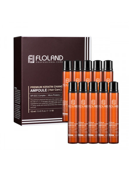 Филлеры для восстановления волос с кератином Floland Premium Keratin Change Ampoule