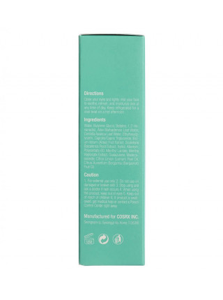 Охлаждающий увлажняющий мист для лица COSRX Cooling Aqua Facial Mist