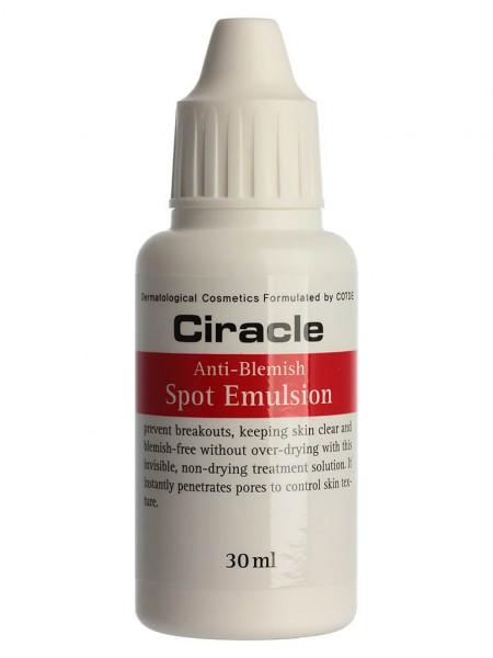 Локальная эмульсия для проблемной кожи Ciracle Anti Blemish Spot Emulsion