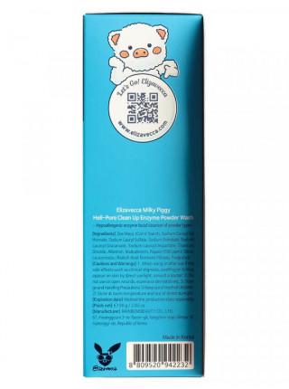 Энзимная пудра для умывания Elizavecca Milky Piggy Hell-Pore Clean Up Enzyme Powder Wash