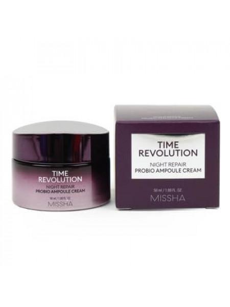 Ночной омолаживающий ампульный крем Missha Time Revolution Night Repair Probio Ampoule Cream