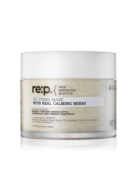 Глиняная фреш-маска с успокаивающими травами Re:p Bio Fresh Mask With Real Calming Herb