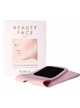 Набор для подтяжки контура лица Rubelli Beauty Face