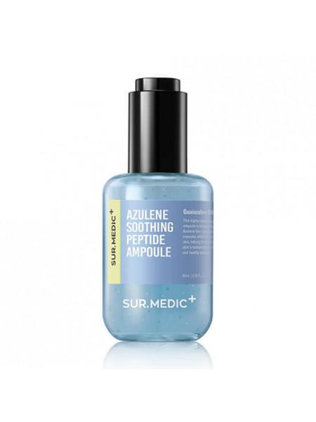 Успокаивающая ампула с пептидами и азуленом SUR.MEDIC Azulene Soothing Pepthide Ampoule