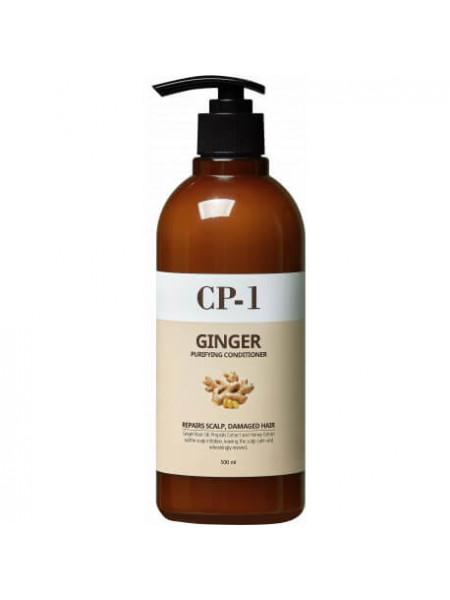 Восстанавливающий кондиционер для волос с корнем имбиря CP-1 Ginger Purifying Conditioner