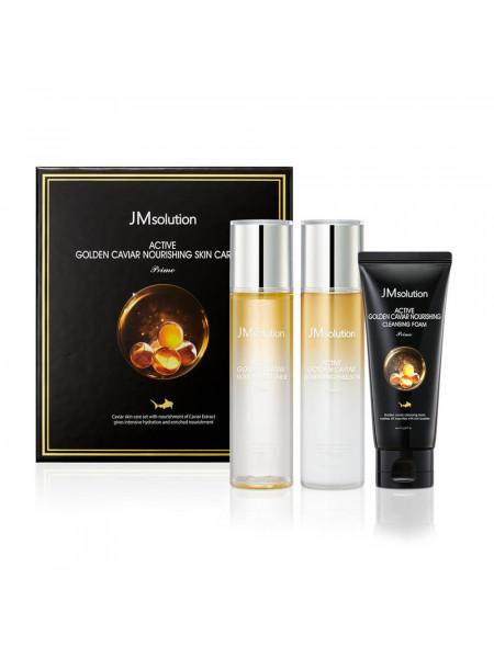 Набор для глубокого питания кожи с золотом и икрой JMsolution Active Golden Caviar Nourishing Skin Care Set Prime