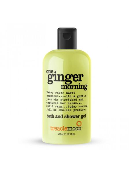 Гель для душа One Ginger Morning Bath & Shower Gel, бодрящий имбирь