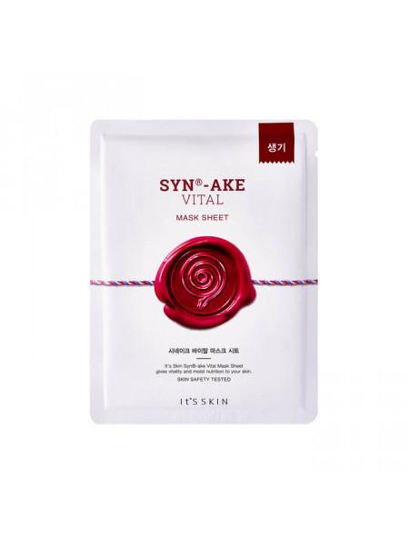 Омолаживающая тканевая маска с пептидом змеи It's Skin SYN®-AKE Synake Vital Mask Sheet
