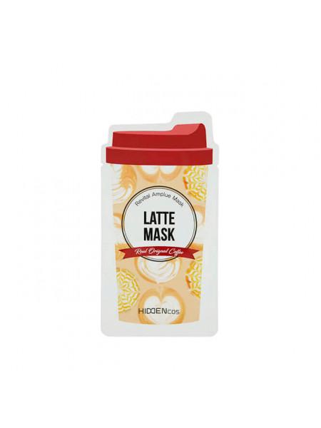 Отбеливающая маска с экстрактом кофе Арабика Hiddencos Latte Mask