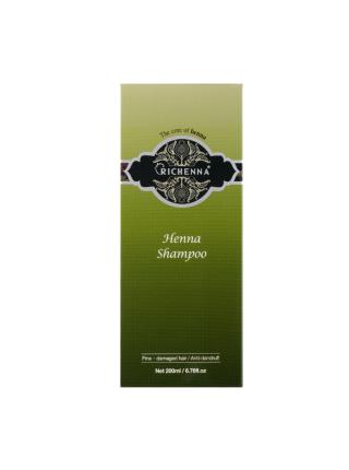 Восстанавливающий шампунь для волос с хной Henna Clinic Shampoo
