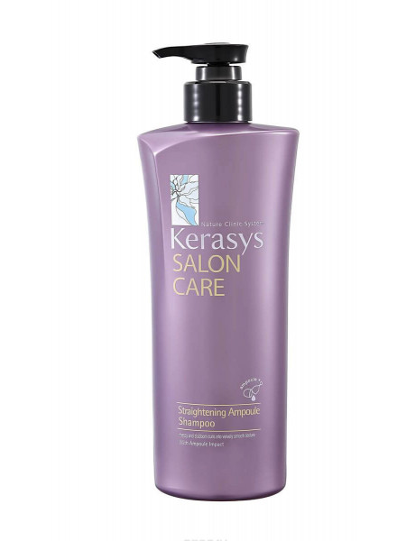 Ампульный шампунь для выпрямления волос Kerasys Salon Care Straightening Ampoule Shampoo