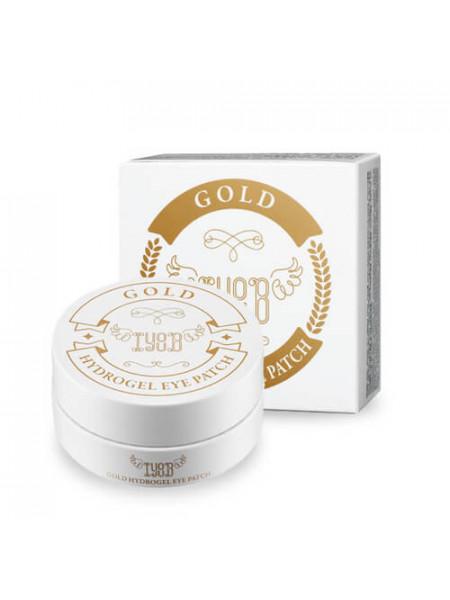 Мультифункциональные гидрогелевые патчи с золотом IYOUB Hydrogel Eye Patch Gold