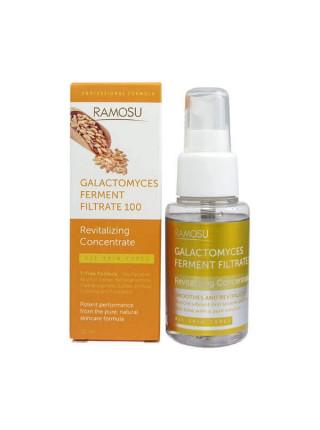 Ампульная сыворотка 100% фермент галактомиcиса Ramosu Galactomyces 100%