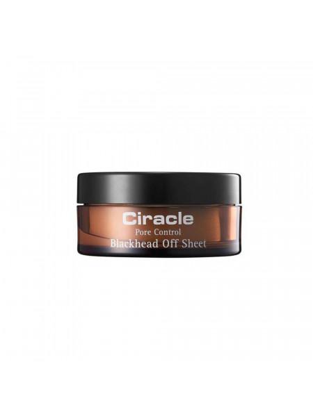 Ciracle Pore Control Blackhead Off Sheet — пилинг салфетки для удаления черных точек