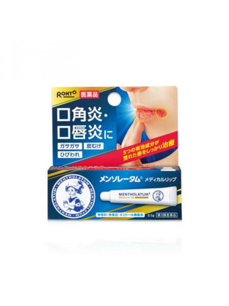 Бальзам для сильно потрескавшихся и сухих губ (без ментола) Lip (Menthol Free)