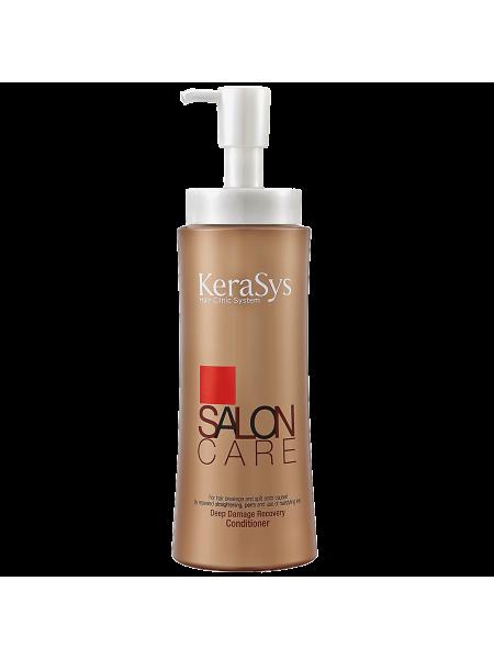 Восстанавливающий кондиционер для волос Kerasys Salon Care Deep Damage Recovery Conditioner
