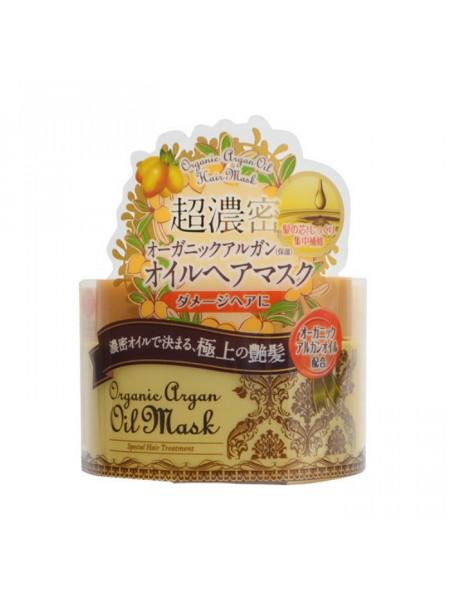 Питательная маска для волос с маслом арганы Organic Argan Botanical Oil Hair Mask
