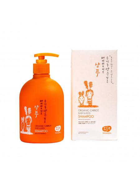 Детский шампунь на основе ферментов моркови Whamisa Organic Carrot Baby&Kids shampoo
