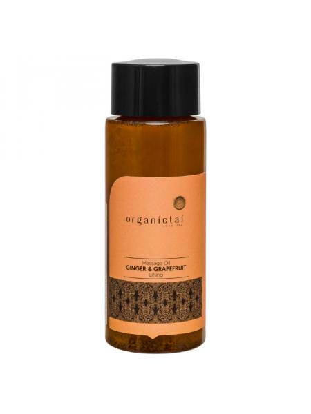 Массажное масло для тела с имбирем и грейпфрутом Massage Oil Ginger & Grapefruit Lifting
