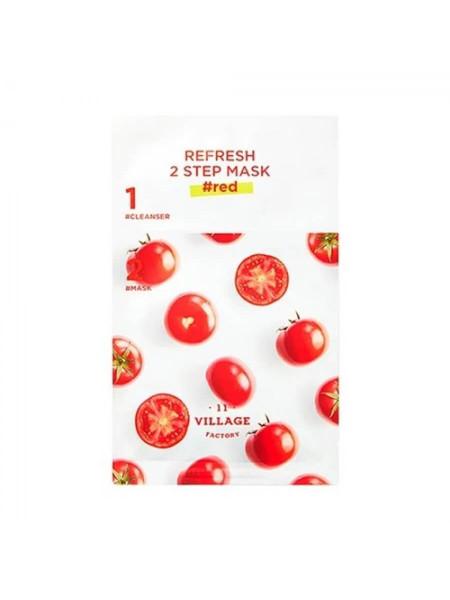 Освежающая 2-х шаговая программа с красным комплексом Village 11 Factory Refresh 2-step Mask Red
