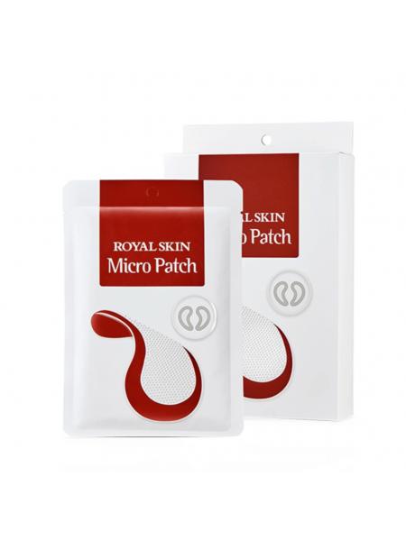 Омолаживающие патчи с микроиглами Royal Skin Micro Patch