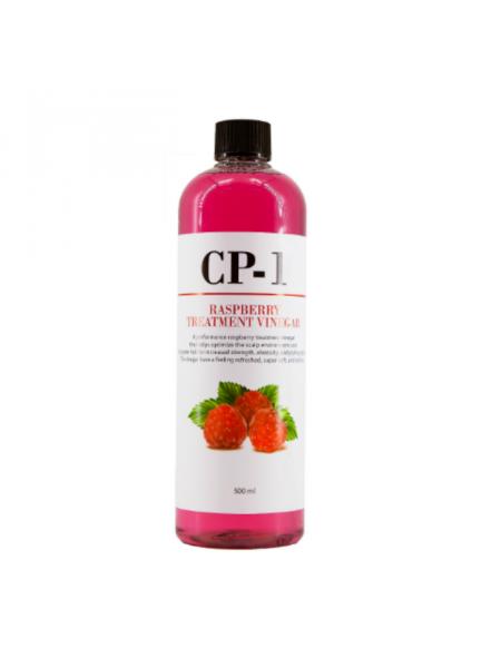 Кондиционер-ополаскиватель для волос на основе малинового уксуса CP-1 Raspberry Treatment Vinegar