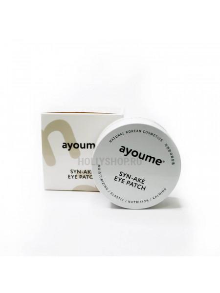 Гидрогелевые патчи со змеиным пептидом Ayoume Syn-Ake Eye Patch
