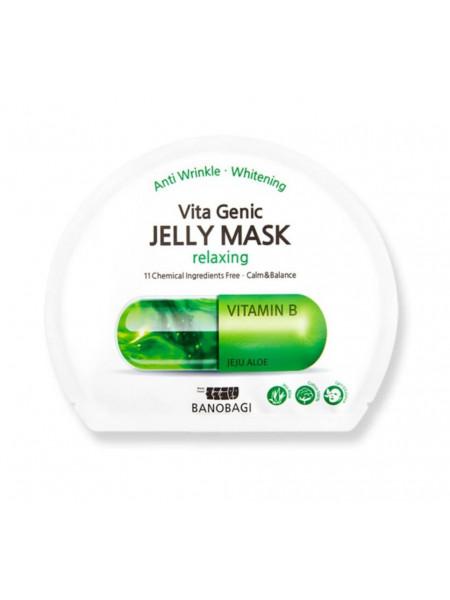 Балансирующая витаминная тканевая маска BanoBagi Vita Genic Relaxing Jelly Mask