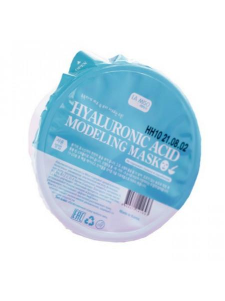 Альгинатная маска с гиалуроновой кислотой для обезвоженной кожи Modeling Mask Hyaluronic Acid