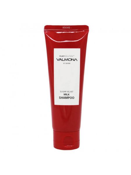 Ягодный шампунь для блеска волос Valmona Sugar Velvet Milk Shampoo