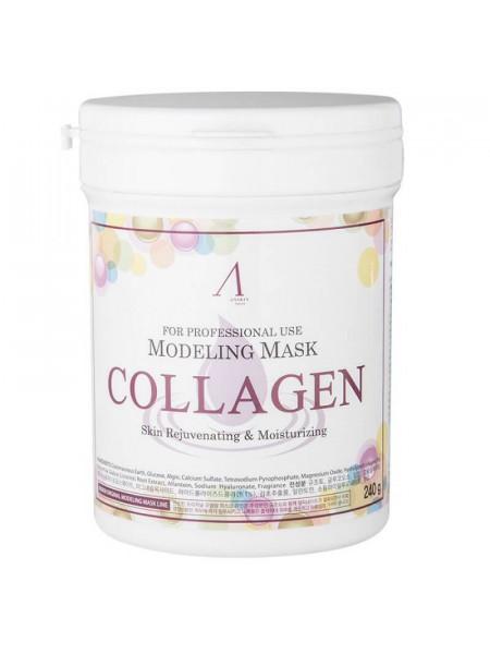 Альгинатная маска с коллагеном Anskin Modeling Mask Collagen