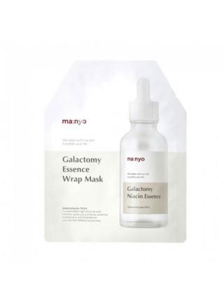 Гидрогелевая маска для проблемной кожи Manyo Galactomy Essence Wrap Mask