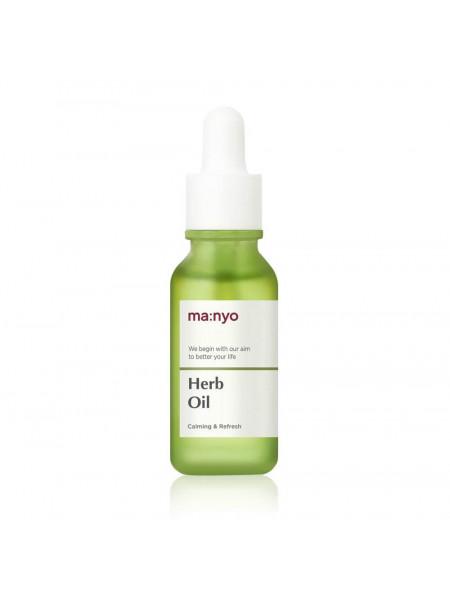 Комплекс масел для проблемной кожи Manyo Herb Oil