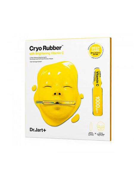 Моделирующая маска для выравнивания тона Dr.Jart+ Cryo Rubber With Brightening Vitamin C