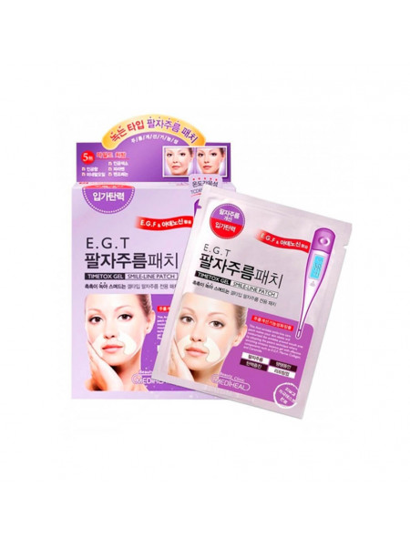 Гидрогелевые патчи для носогубных складок Mediheal E.G.T Timetox Gel Smile line Patch