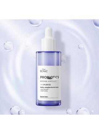 Восстанавливающая сыворотка с пробиотиками Scinic Multibiome™ Probiotics Intense Ampoule