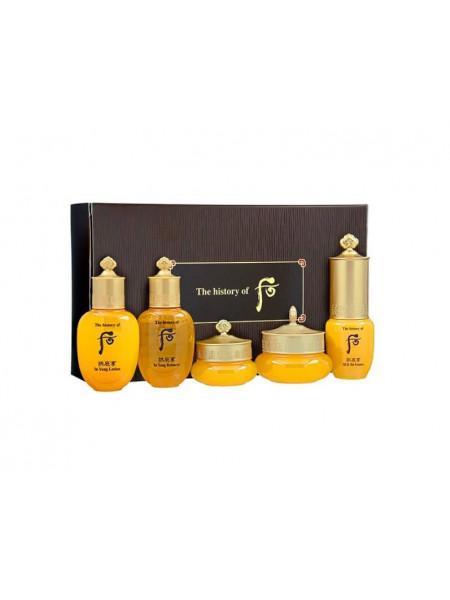 Премиум-набор миниатюр для зрелой кожи The History of Whoo Gongjinhyang 5 Special Gift Kit