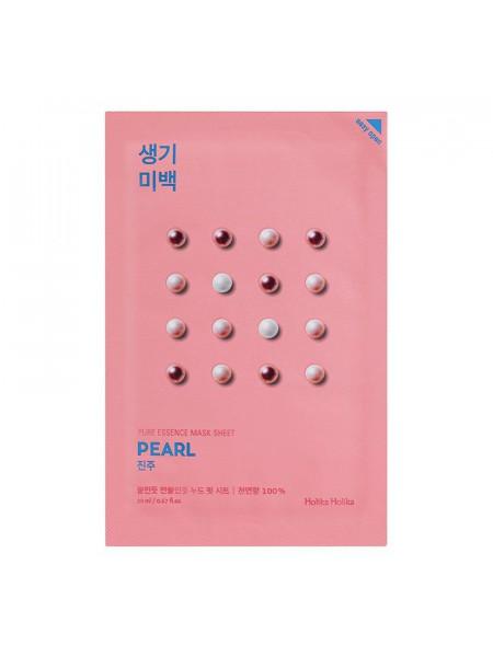 Осветляющая тканевая маска Pure Essence Mask Sheet Pearl, жемчуг