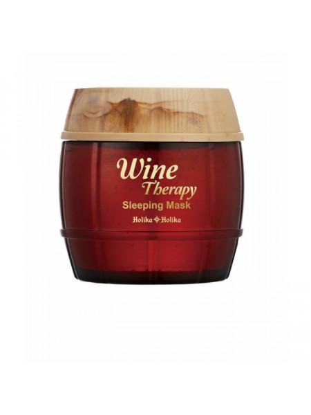 Ночная винная маска-желе с красным вином Wine Therapy Sleeping Mask Red Wine