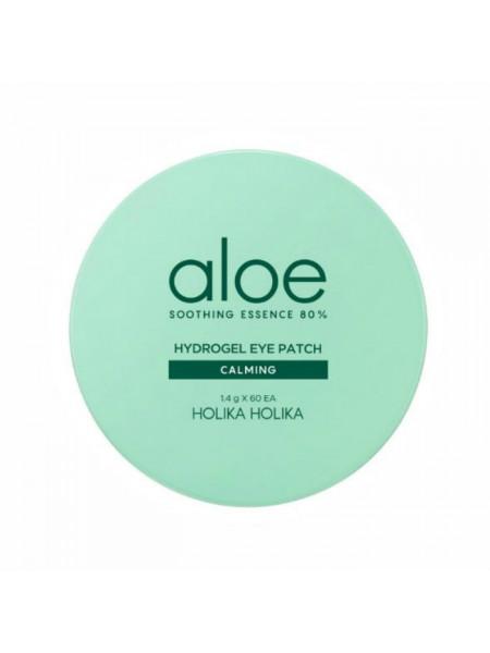 Гидрогелевые патчи для глаз Aloe Soothing Essence 80% Hydrogel Eye Patch Calming