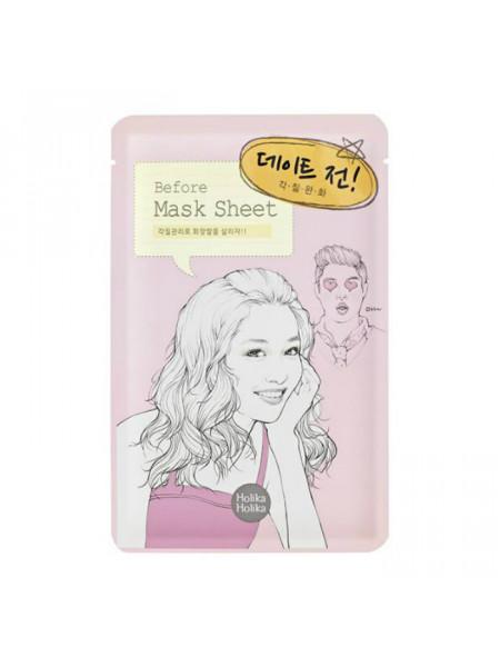 Тканевая маска перед свиданием Mask Sheet - Before Date