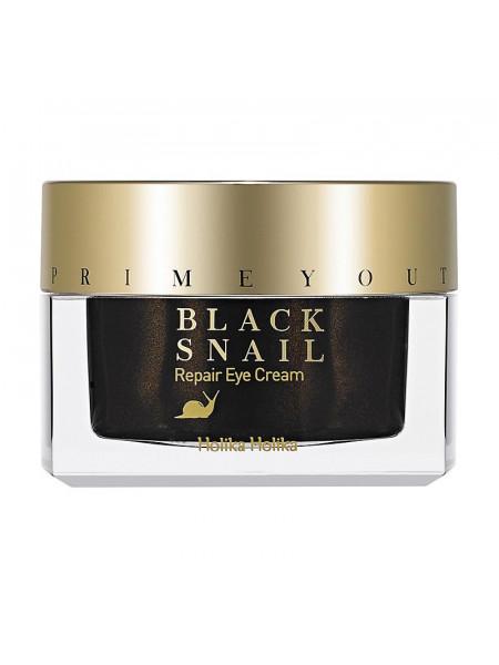 Крем для глаз с экстрактом черной улитки Prime Youth Black Snail Repair Eye Cream, восстанавливающий
