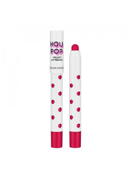 Матовая помада-карандаш для губ, малиновый Holipop Velvet Lip Pencil PK02 berry