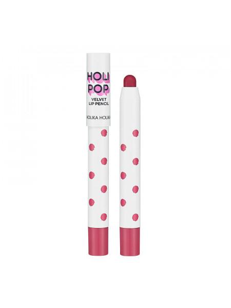 Матовая помада-карандаш для губ, розовый Holipop Velvet Lip Pencil PK05 rose