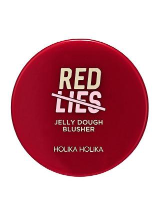 Желейные румяна Holiday Jelly Dough Blusher 05 RD01 ruby jelly, красный